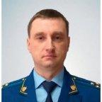 Быков Алексей Юрьевич, удмуртский природоохранный межрайонный прокурор, старший советник юстиции