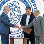 Акт приемки в эксплуатацию новой  парогазовой установки подписан